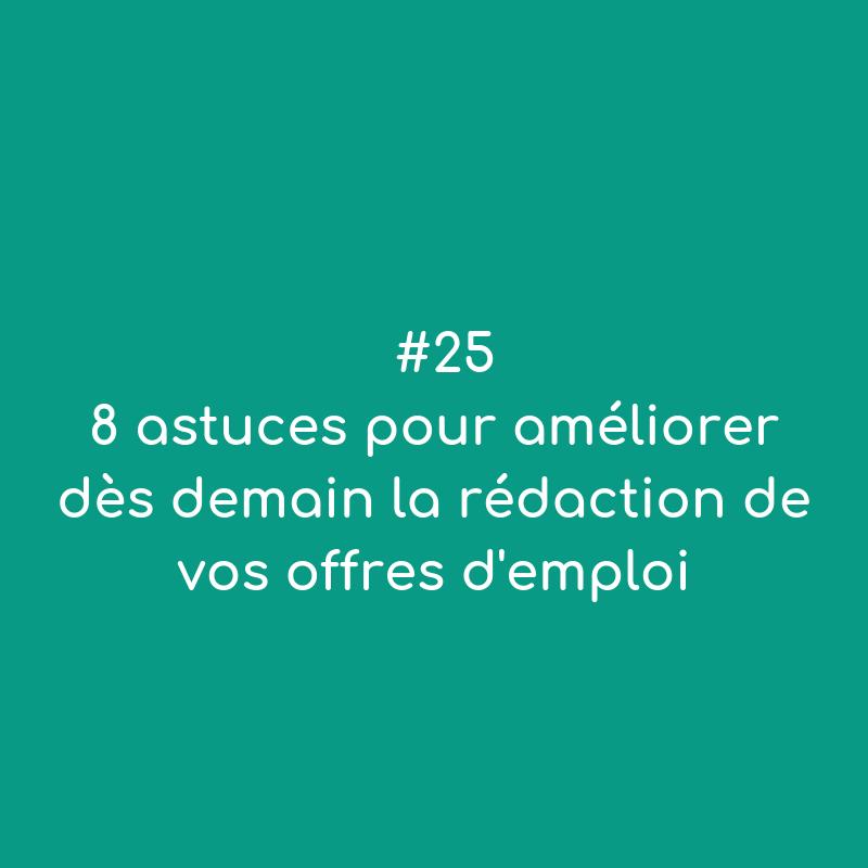 #25 8 astuces pour améliorer dès demain la rédaction de vos offres d'emploi